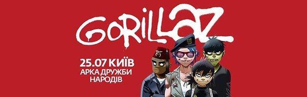 исполнитель Gorillaz (Гориллаз)