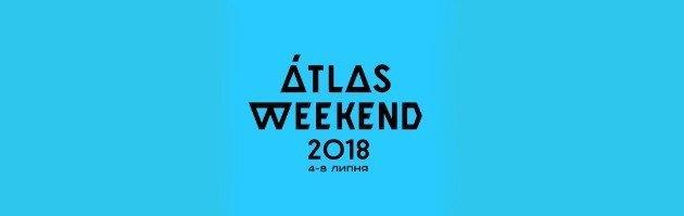 событие Atlas Weekend (Атлас Уикэнд) 2018. Входной билет на все дни