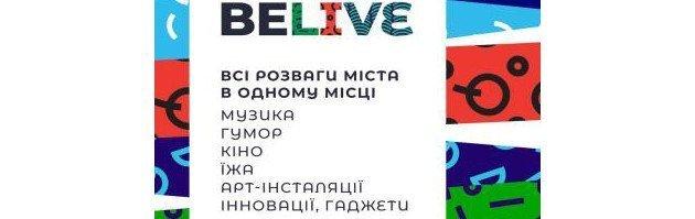 performer Festival BeLive