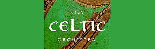 виконавець Kiev Celtic Orchestra (Київ Келтік Окестра)